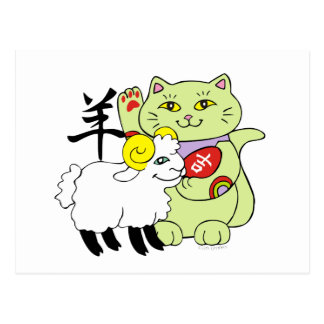Lucky Cat Year of the Sheep Postcard