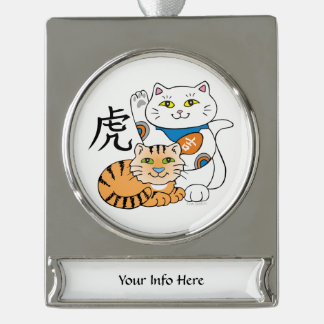 Lucky Cat Year of the Tiger Silver Plated Banner Ornament
