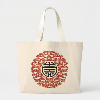 Lucky Chinese Charm Bags