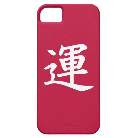 Lucky Japanese Kanji iPhone 5 Cover