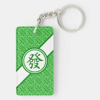 Lucky Mahjong Symbol • Dark Green Key Ring