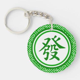 Lucky Mahjong Symbol • Dark Green Acrylic Keychain