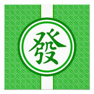 Lucky Mahjong Symbol • Dark Green Art Photo