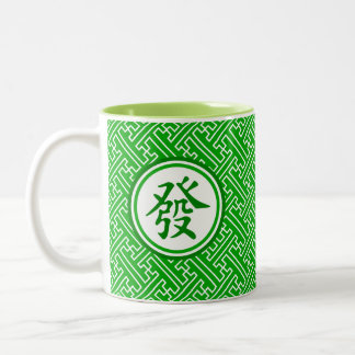 Lucky Mahjong Symbol • Dark Green Two-Tone Coffee Mug