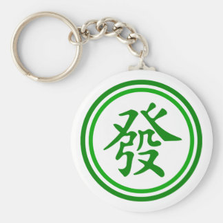 Lucky Mahjong Symbol • Green and White Basic Round Button Key Ring