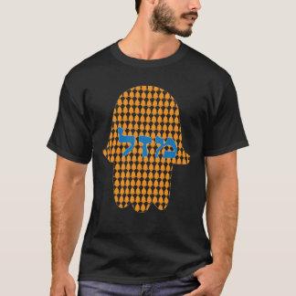 """lucky """"Mazal"""" Hand T-Shirt"""