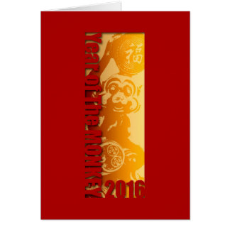 Lucky Monkey Year 2016 Greeting 2 Card