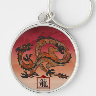 Lucky Red Dragon, 龙 Silver-Colored Round Key Ring