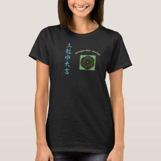 Lucky T-shirt, Soil conquers Water, big luck! T-Shirt