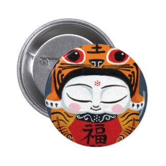 Lucky Tiger Baby 6 Cm Round Badge