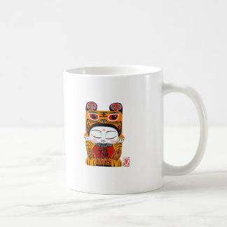 Lucky Tiger Baby Classic White Coffee Mug