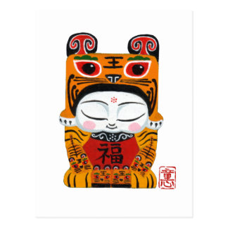 lucky-tiger-baby postcard