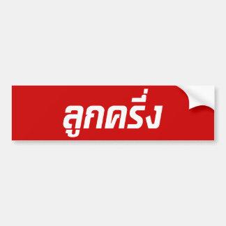 Luk Kreung ☆ Half Thai Half Farang ☆ Bumper Stickers