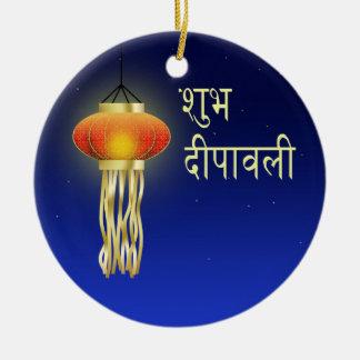 Luminous Diwali Lamp - Ornament