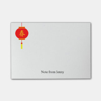 Lunar Chinese New Year Lanterns Spring name Text Post-it® Notes