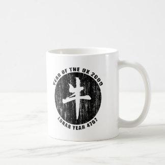 Lunar Year 4707 Gifts Coffee Mugs