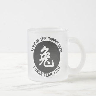 Lunar Year 4709 Year of The Rabbit Frosted Glass Coffee Mug