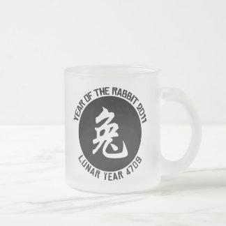 Lunar Year 4709 Year of The Rabbit Coffee Mug