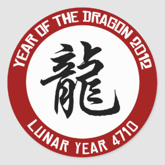 Lunar Year 4710 Chinese New Year 2012 Classic Round Sticker