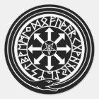 Lux Occulta - Hidden Light Classic Round Sticker