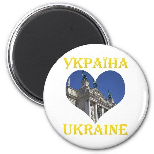 Lviv Opera Theatre Elements 6 Cm Round Magnet