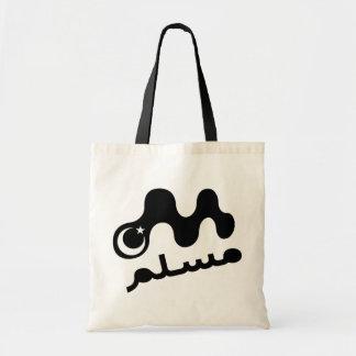 M Muslim Bag