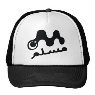 M Muslim Mesh Hat