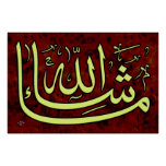 "Ma Sha Allah Islamic Poster """
