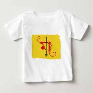 Maa asche shirt