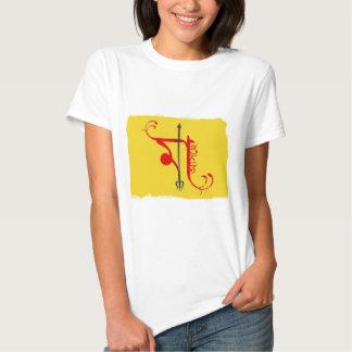 Maa asche tee shirts