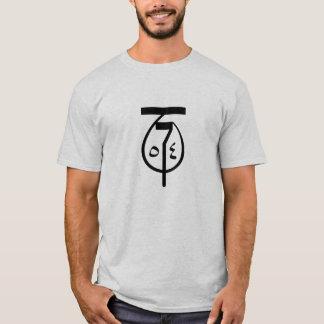 MAADI Factory 54 T-Shirt