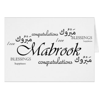Mabrook! Congratulate your Arab friends Card