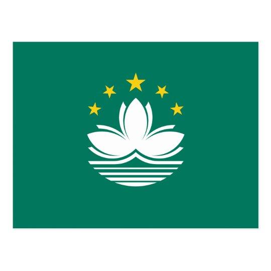 Macau flag postcard