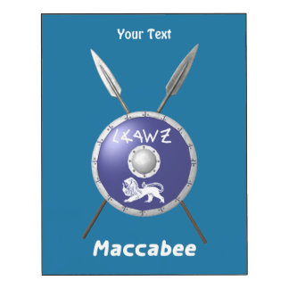 Maccabee Shield And Spears