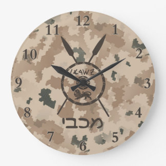 Maccabee Shield And Spears - Desert Large Clock