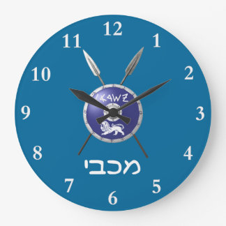 Maccabee Shield And Spears Large Clock