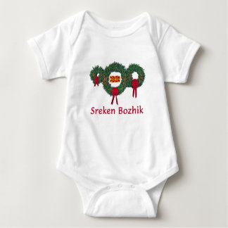Macedonia Christmas 2 Baby Bodysuit