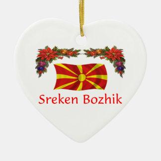 Macedonia Christmas Christmas Ornament