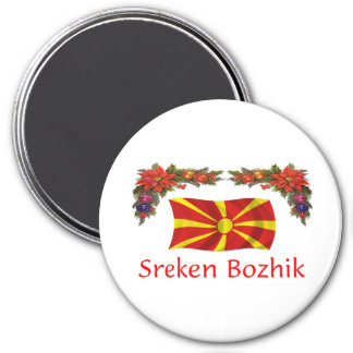Macedonia Christmas Magnet