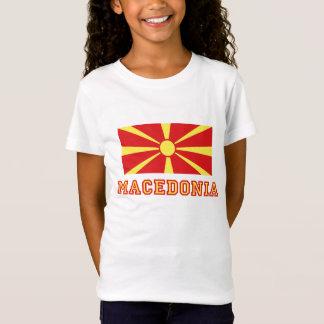 Macedonia Flag 2 T-Shirt