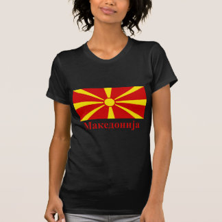 Macedonia Flag with Name in Macedonian T-Shirt