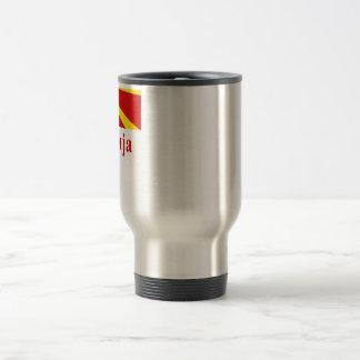Macedonia Flag with Name in Macedonian Travel Mug