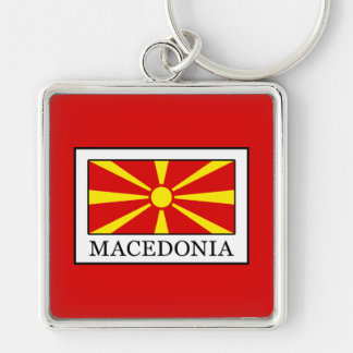 Macedonia Silver-Colored Square Key Ring