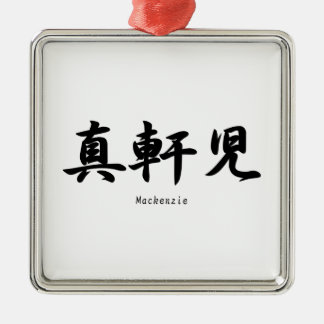 Mackenzie translated into Japanese kanji symbols. Christmas Ornament