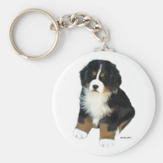 MadDog's Puppy Sit Key Chain