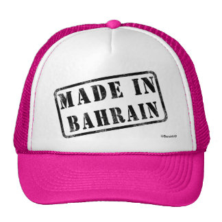Made in Bahrain Cap