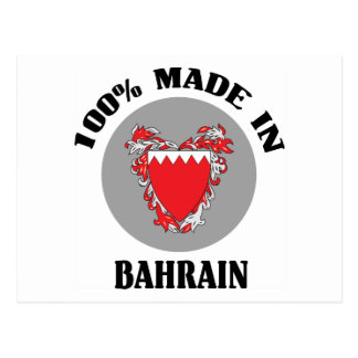 Made In Bahrain Postcard