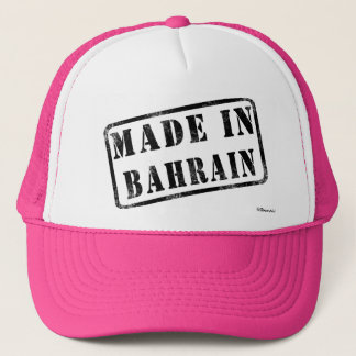 Made in Bahrain Trucker Hat