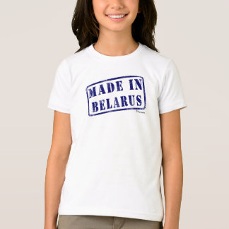 Made in Belarus T-Shirt