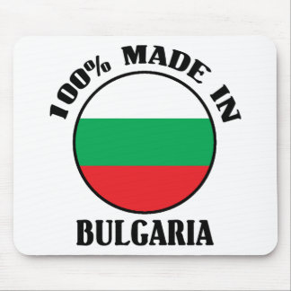 Made In Bulgaria Mouse Pad